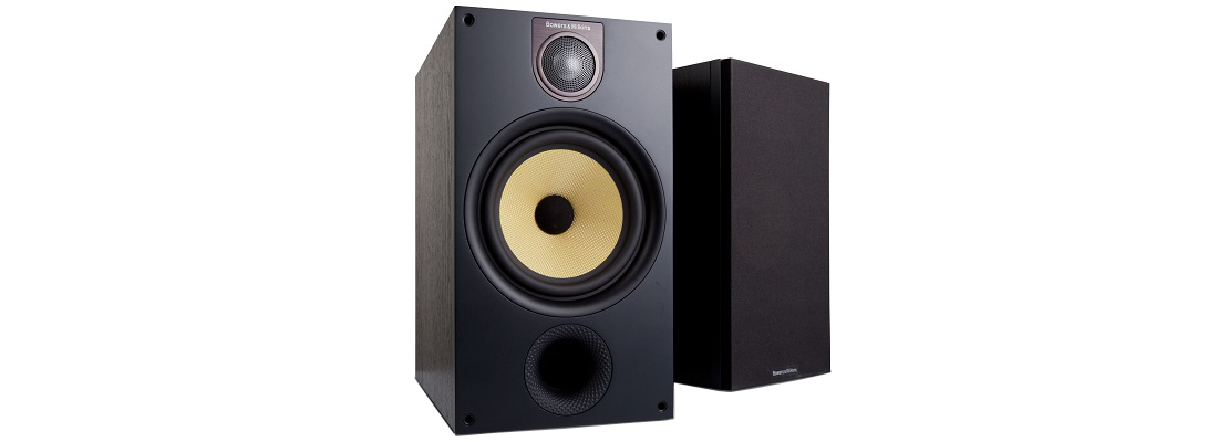 Bowers & Wilkins 686 S2